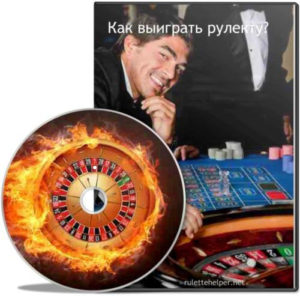 Roulette Lucker - online roulette software