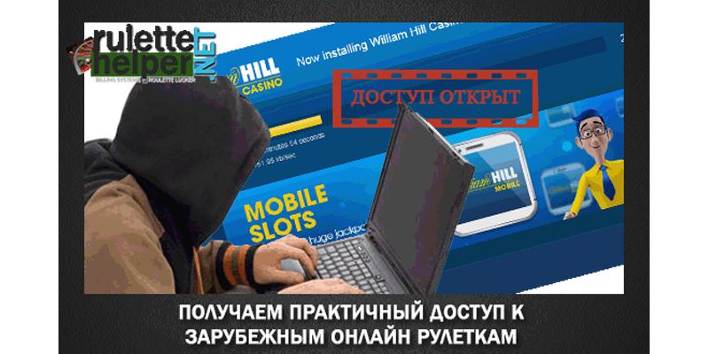 как зарегистрироваться в казино